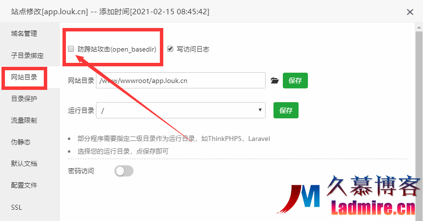 苹果cms安装提示No input file specified解决方法